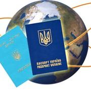 Помощь в оформлении виз, загранпаспортов и детских проездных документов. фото
