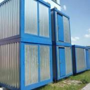 Блок-контейнеры сборно-разборные, бытовки строительные фото