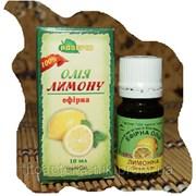 Эфирное масло Лимона 10 мл фото