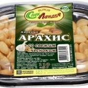 """Арахис """"СнекЛандия"""" с натуральным чесноком, 110гр фото"""