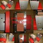 Клапан МПКП-20-02А фото