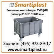 Крупногабаритный контейнер Sembol Plastik размер 810x610x480 мм KOPS2000K фото