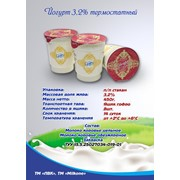 Йогурт 3,2% фото