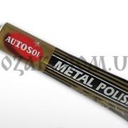 Полироль для металла 75 мл фото