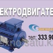 Электродвигатели в Алматы фото
