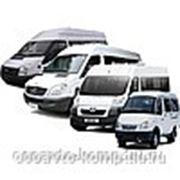 Пассажирские автомобильные перевозки фото