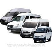 Заказ микроавтобусов на свадьбу воронеж фото