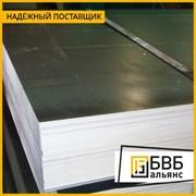 Лист алюминиевый АМГ2Н2 1,5 мм фото
