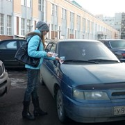 Разноска листовок под дворники авто,по почтовым ящикам ,дверям, Кривой Рок фото