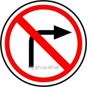 Дорожный знак Поворот направо запрещен Пленка А инж.700 мм фото
