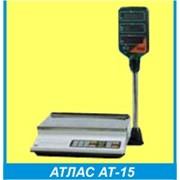 Весы торговые Атлас АТ-15. фото