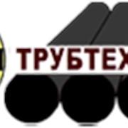 Организуем доставку нашей трубы в любую точку РФ фото