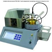 Аппарат автоматический ТВО-ЛАБ-11 для определения температуры вспышки в открытом тигле фото