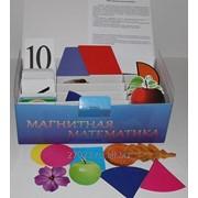 Комплект Магнитная математика - Новая, 2017 года фото