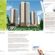 Создание веб-сайта визитки фото