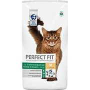 Perfect Fit 190г Sterile Сухой корм для стерилизованных котов и кошек Курица фото