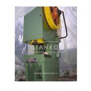 Пресс кривошипный механический КД2130 фото