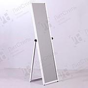 Зеркало напольное для примерки в полный рост, среднее, на резиновых опорах У-150-40(бел) фото