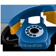 Недорогие звонки в москву фото