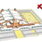 Инвестиционный проект Xtreme park фото