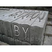 Фундаментные блоки ФБС 24-3-6 фото