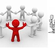 Проверка благонадежности потенциальных партнеров. Безопасность бизнеса, безопасность организации. фото