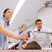 Экстренная круглосуточная хирургия в Алматы фото