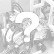 Запаечные напольные установки для раскроя полипропиленового рукава швом «зиг-заг» с последующим изготовлением мешков. фото