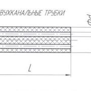 Трубка керамическая (корунд) двухканальная фото