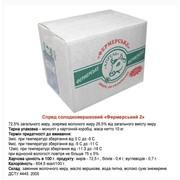 Спред сладкосливочный Фермерский-2 весовой 72.5% жира в частности молочного26.5% от общего жира. фото