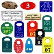 Номерки и жетоны для гардероба, места и ряды для сидений фото
