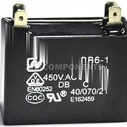 Конденсатор 3,5 мкф/450в фото