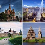 МИНИ-ПУТЕШЕСТВИЯ ПО РОССИИ фото