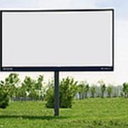 Щиты рекламные фото