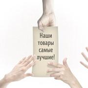 Распространение листовок фото