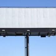 Изготовление наружной рекламы, бигбордов фото