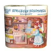 Полотенца бумажные Чистый Дом Комфорт Светло-серые 2-сл. 2шт 14м (х12) фото