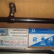 Реклама в троллейбусах фото