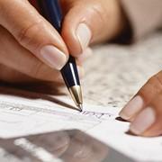 Услуги по ведению бухгалтерского учета фото