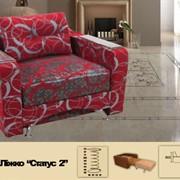Кресло-кровать Статус - 2 фото