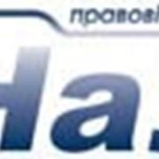 Судебные решения Украины (МЕГА—Прецедент) фото