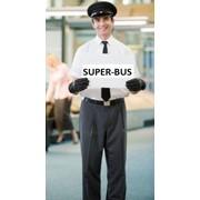 Трансфер Я организую встречи и проводы на вокзалах и в аэропортах для перевозки людей от места прибытия к месту назначения и обратно фото
