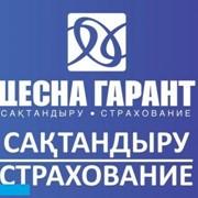 Автострахование в Алматы. Все виды страхования фото