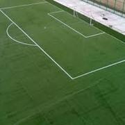 Строительство футбольных стадионов фото