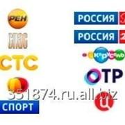 Бесплатное TV в HD качестве фото