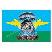 Флаг За ВДВ! с волком 90х135 см. фото