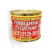 Консервы мясные тушенка ГОВЯДИНА Орша в/с 525г ж/б фото