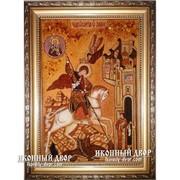 Святой Великомученик Георгий Победоносец - Икона Из Янтаря, Ручной Работы Код товара: Оар-53 фото