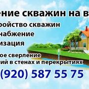 Бурение  в Белгородской, Курской и Воронежской обл фото
