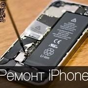 Замена батареи, аккумулятора iPhone в Алматы фото
